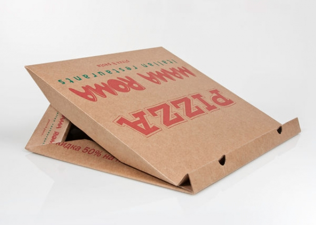 Box of pizza will save the laptop - foto 1237