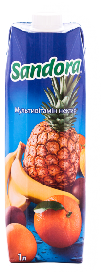 Multivitamin juice  - foto 1416