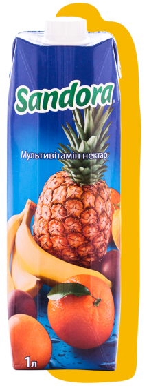 Multivitamin juice  - foto 1417