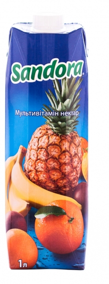 Multivitamin juice  - foto 397